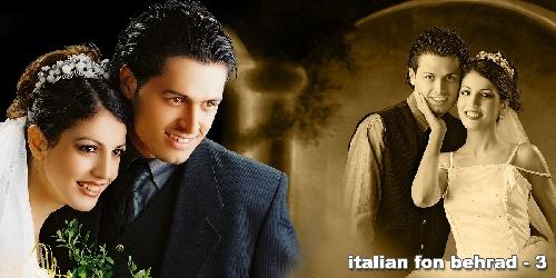 1764068 - شماره 3 آلبوم ایتالیایی